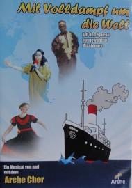 DVD - Mit Volldampf um die Welt